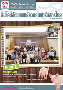 tsva-newsletter-cover-no-29