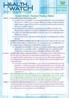 Health Watch Vol.5 Issue 96