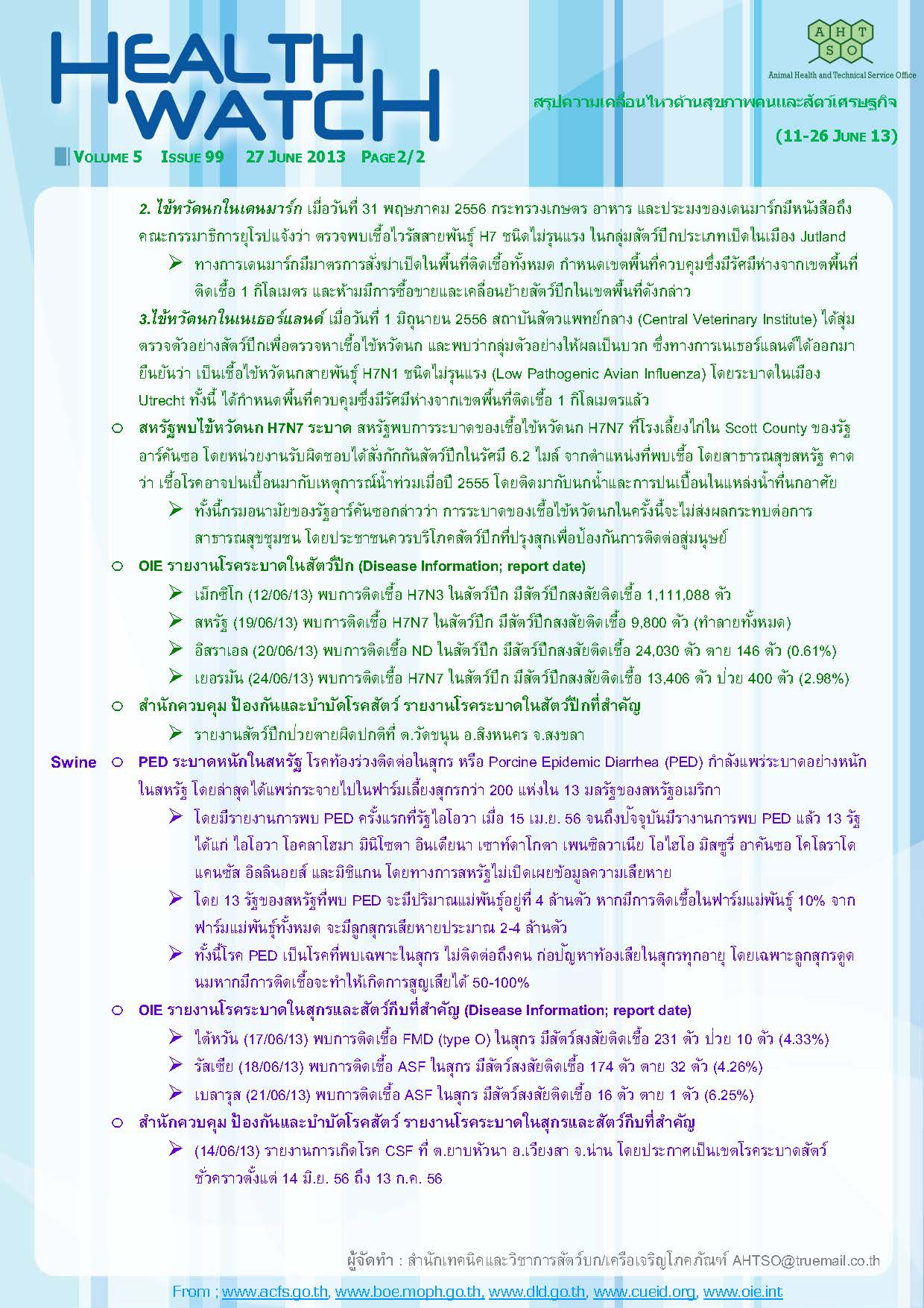 Health Watch_Issue99_Page_2