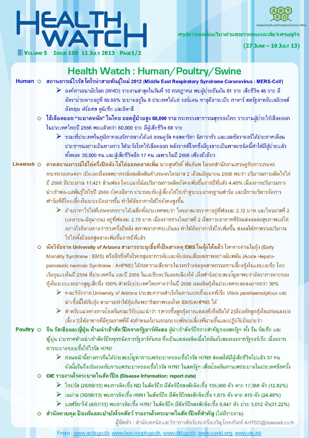 Health Watch_Issue100_Page_1