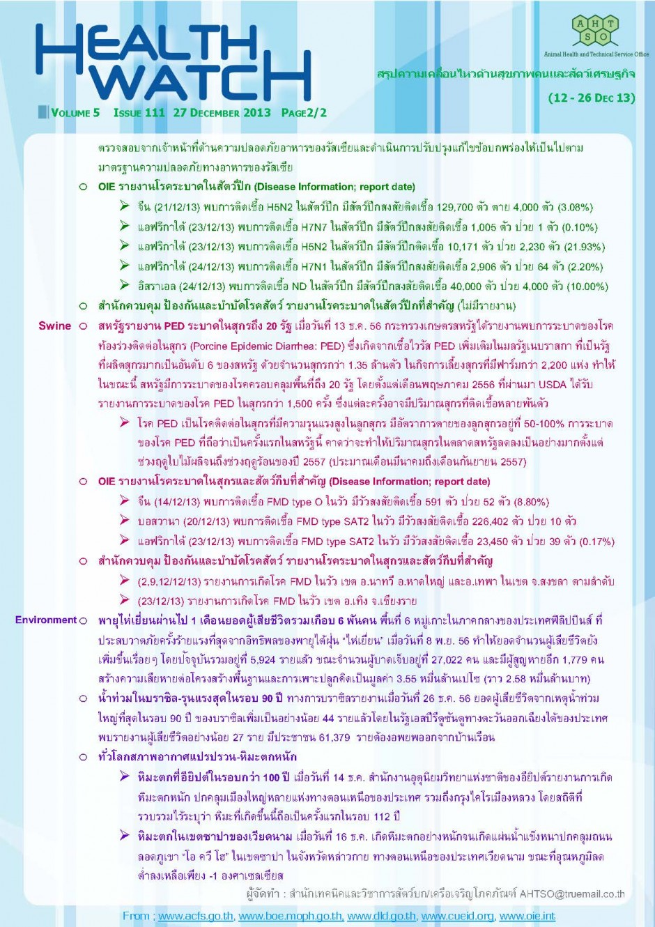 Health Watch_Issue111_Page_2