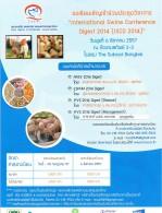 """ข้อมูล Digest  ประกอบงานการประชุมวิชาการ """"International Swine Conference Digest 2014 (ISCD 2014)"""" โดยสมาคมสัตวแพทย์ควบคุมฟาร์มสุกรไทย"""