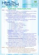 Health Watch Vol.6 Issue 129