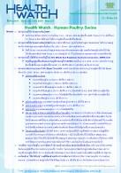 Health Watch Vol.6 Issue 130