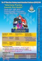 KVAC 2016 งานประชุมสัมมนาวิชาการระดับนานาชาติ ครั้งที่ 17 <span></span>