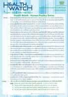 Health Watch Vol.6 Issue 150