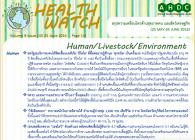HealthWatch_Issue153