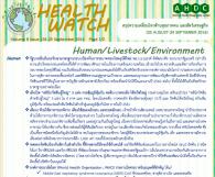 HealthWatch_Issue 156