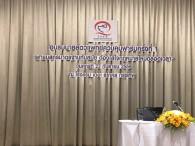 """กิจกรรมการอบรมนายสัตวแพทย์ควบคุมฟาร์ม ครั้งที่ 1                   """" ฟาร์มสุกรมาตรฐานทันสมัย   ต้องใส่ใจกฎหมายใหม่ตลอดเวลา """"                   ณ โรงแรมเดอะ สุโกศล  ถนนศรีอยุธยา  เมื่อวันที่ 23  กันยายน 2559"""